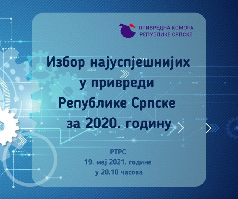 Večeras Izbor najuspješnijih u privredi Republike Srpske za 2020. godinu